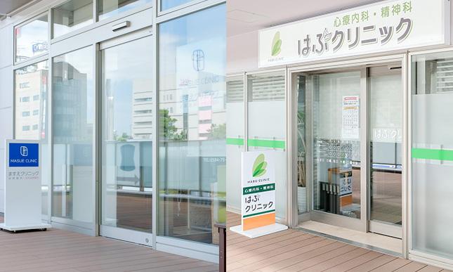 大垣駅前クリニックモール